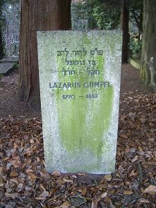 Modern grave marker of Lazarus Gumpel (1770-1843), husband of Sophie Gumpel, in the Jewish cemetery in Hamburg.
